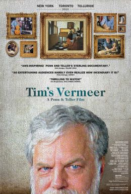 Tim's Vermeer HD Trailer