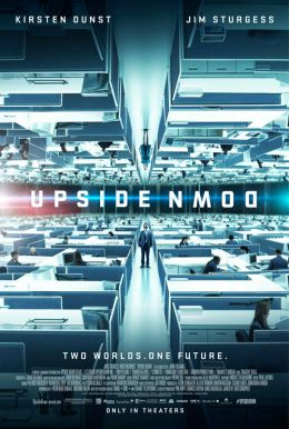 Upside Down HD Trailer