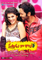 Vasthadu Naa Raiu HD Trailer