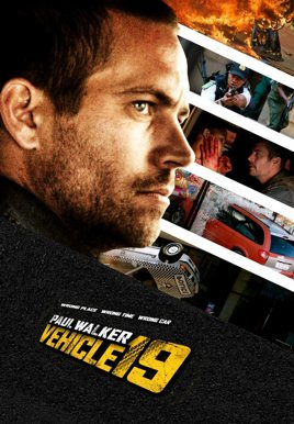 Vehicle 19 HD Trailer