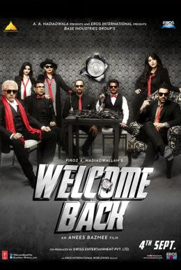 Welcome Back HD Trailer