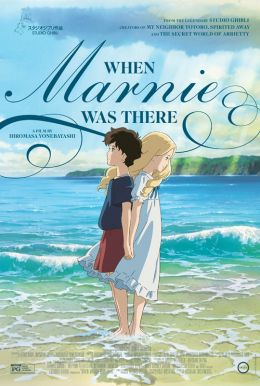 When Marnie Was There HD Trailer