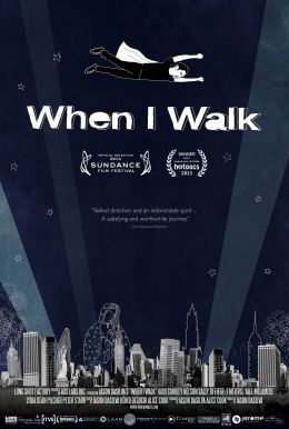 When I Walk HD Trailer