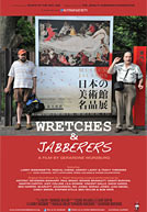 Wretches and Jabberers HD Trailer