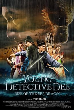 Young Detective Dee: Rise of the Sea Dragon HD Trailer