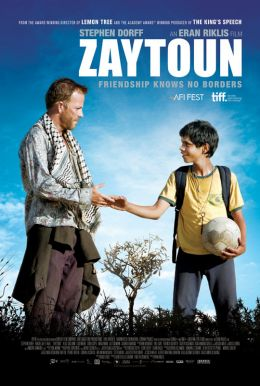 Zaytoun HD Trailer